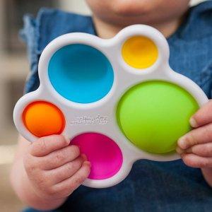 $10 Off $50Fat Brain Toys Sale