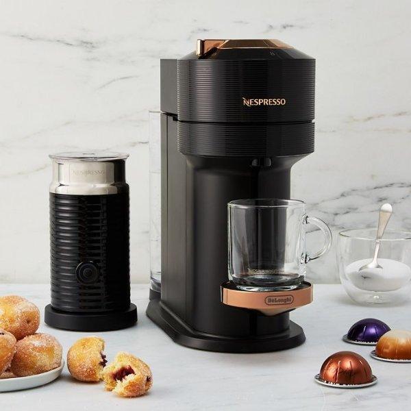 Vertuo Next Premium 奶泡咖啡机
