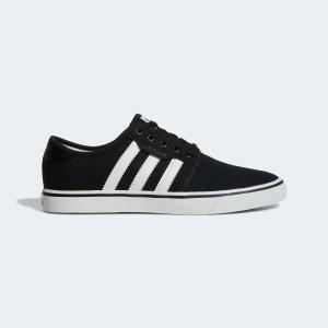 Adidas滑板鞋
