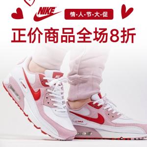 无门槛8折+晒单赢取£30礼卡Nike 情人节大促 网红运动裤、新款运动鞋、春季必备卫衣热卖