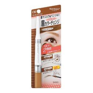 美国亚米网 - 日本SANA莎娜 NEW BORN 双头极细立体染眉膏眉笔 #CB2浅棕色 单件入