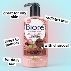 Biore提亮肤色活性炭洁面凝露 200ml