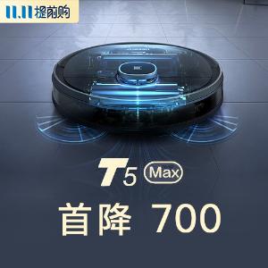 黑科技T5 Max史低¥2199+免邮预告:科沃斯新品保价11.11提前购 荣获2019红点产品设计奖 高配旗舰 净如所愿 直降¥700