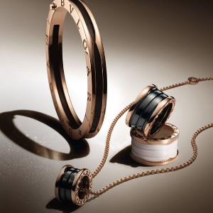 Up To 40% Off+Extra 25% OffDealmoon Exclusive: Bvlgari Jewelry Sale