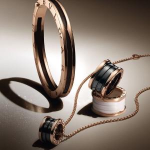 Up To 40% OffBvlgari Jewelry Sale