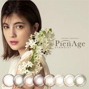 PienAgeLuxe 日抛美瞳 4盒x12片 6色可选