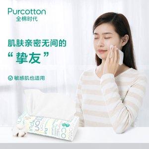 加拿大本地仓发货全棉时代 一次性洗脸巾 18包x100抽