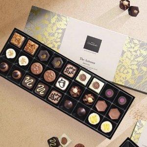 低至5折 £1.97起入草莓冰激凌巧克力Hotel Chocolat 英国高端巧克力大促