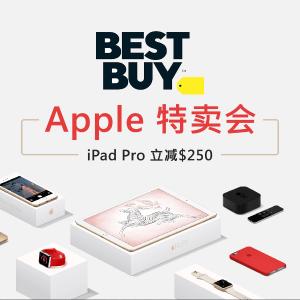 iPad Pro $499 Apple Product Sale @ Best Buy