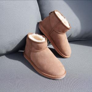 低至4折+免邮 毛拖$36EMU Australia官网 小码特选热促 雪地靴、毛拖收起来