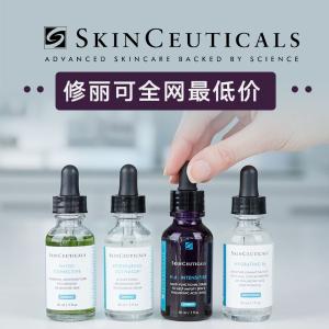 限时8折 仅€37收超强防晒霜SkinCeuticals 修丽可  CE修护精华+紫米精华+防晒套组补货