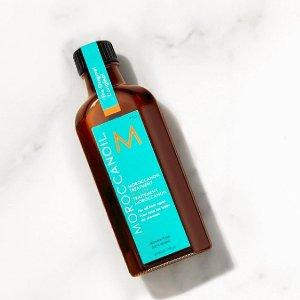 低至7.5折 收网红发油Moroccanoil 精选洗发、护发系列热卖