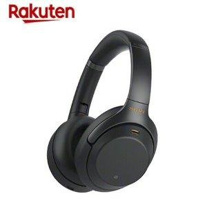 含税包邮¥2310索尼 WH-1000XM3 蓝牙降噪耳机 韩版