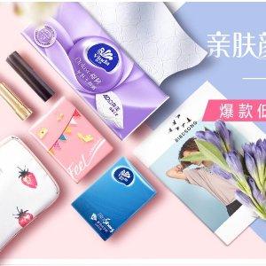 部分满199减100京东维达纸巾 放肆一夏热卖专场