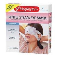 MegRhythm 蒸汽眼罩 7片入 无香味