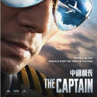 In theaters 10/18The Captain