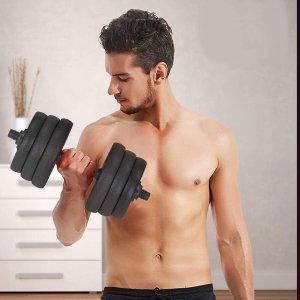 $89.01(原价$175.5)史低价:Dulcii  可调节式 健身哑铃 44磅/20公斤 快速入门健身大军