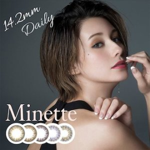 Up to $10.23 + Free International ShippingMinette Daily Disposal 1day Disposal Colored Contact Lens DIA14.2mm