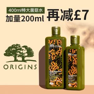 加量200ml +独家减£7Origins 限定特大菌菇水(400ml)特惠