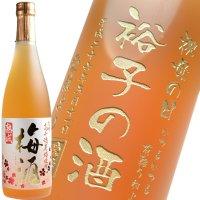 日本梅子酒