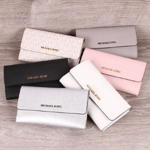 多色低至¥435Michael Kors 简约纯色三折钱包