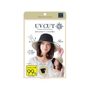 UV CUT Reversible Sun Protection Hat Cool Type #Black and Beige