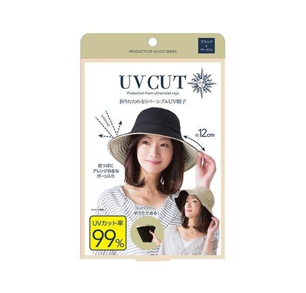 UVCUT可折叠防紫外线防晒遮阳帽黑棕色