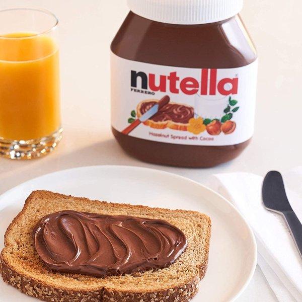 Nutella 经典巧克力榛子酱 35.2oz大罐装