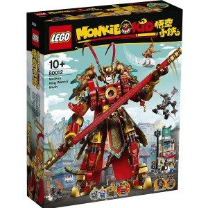 6折起LEGO Monkie Kid 悟空小侠 齐天大圣黄金机甲史低$159