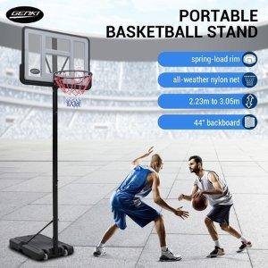 家用篮球框