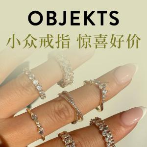 买1送1 £6起收即将截止:Objekts 小众戒指大促 仙女叠戴必备 海蓝冰糖、蜜糖雪梨