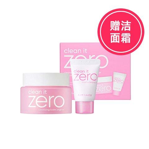 芭妮兰超大装粉色温和卸妆膏 一抹卸所有 赠洁面霜