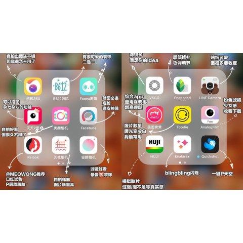 不P图不发照片时尚美妆博主的手机必备修图App全推荐!