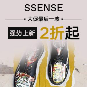 2折起 VLTN、JC美鞋有码SSENSE 最后一波 A王两件套清仓$201,Champion卫衣$44