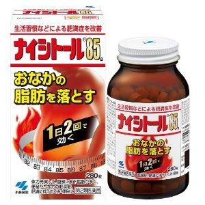 $28.9 / RMB191.5小林制药 脂肪燃烧颗粒 280粒装 特价