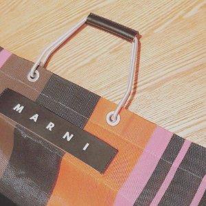 5折起!风琴包仅£515!折扣升级:Marni 夏季大促降价 收风琴包、托特包、水桶包等百强配色