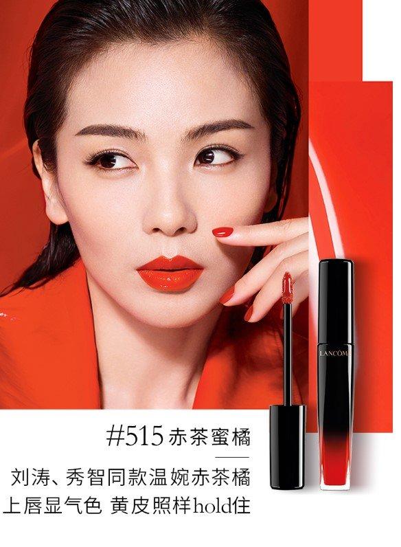 刘涛秀智同款515