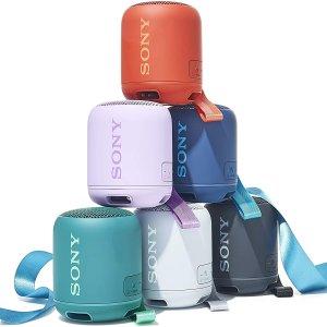 $58(原价$78)Sony SRS-XB12 重低音蓝牙音箱 三色可选