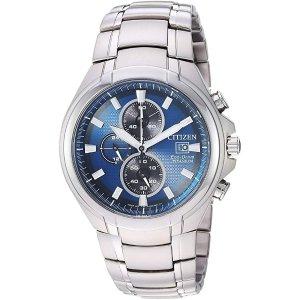 CitizenMen's 'Eco-Drive' Quartz Titanium Casual Watch, Color:Silver-Toned (Model: CA0700-51L)