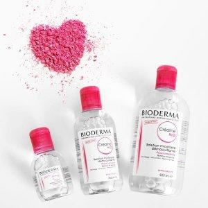低至6.5折 收美白精华Bioderma 明星卸妆水、护肤品热卖 洁净肌肤第一步