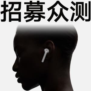 最后一天,苹果年初最受期待产品无线充电全新芯片,新一代Apple AirPods2降临