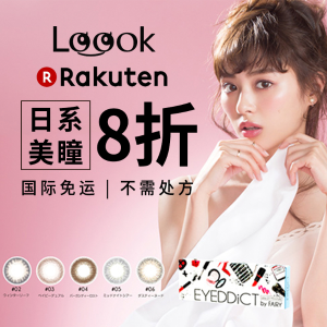 20% offColor Lens Sale @ LOOOK