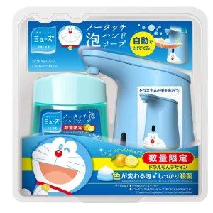 prime day 秒杀 $9.4 / RMB64.5Muse 哆啦A梦限定 自动感应 泡沫洗手 附250ml洗手液 特价