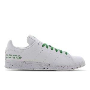 Adidas仅剩39 1/3 码 Stan Smith 小白鞋