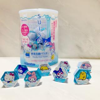 3个直邮美国到手价$55.2嘉娜宝 suisai 酵素洁颜粉 32粒装 三丽鸥限定版 热卖