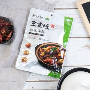 From  $2.99Wang JIa Du Seasoning Restocks