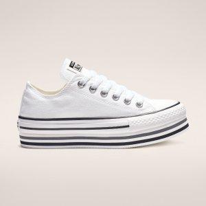 Converse4.8折,增高神器!厚底帆布鞋