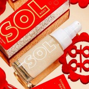 仅$5 中国年新色白金来袭SOL 身体高光油 好莱坞明星强推 从头闪到脚趾头!