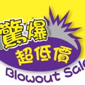 10月19-10月25日T&T 大统华超市 海量商品特价促销