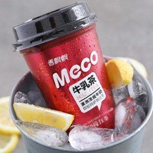 12% OffXIANGPIAOPIAO Selected Milk Tea On sale